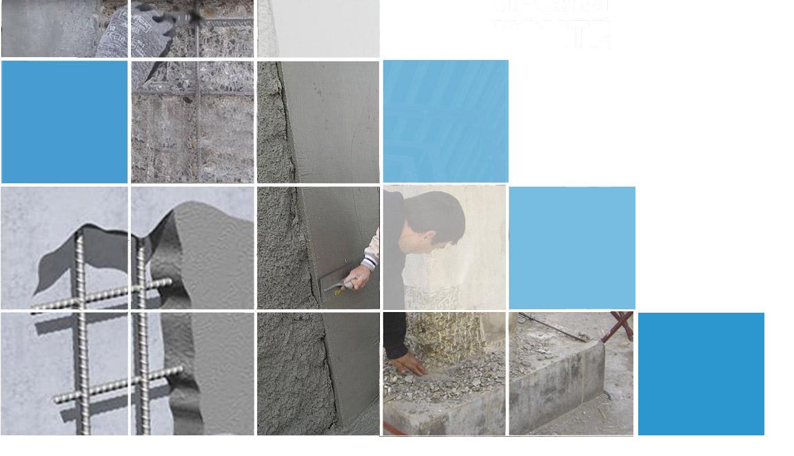 улучшение бетона